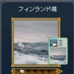 barutokai_wan2.jpg