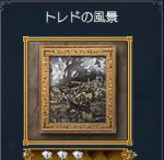 fuukeiga1.jpg