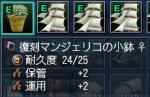 memoriaru1.jpg