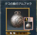 minosuou2.jpg