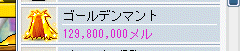 WS000077.png