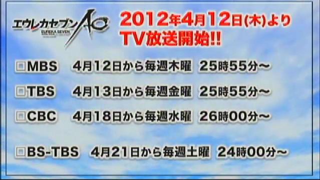 bdcam 2012-02-16 23-31-55-738