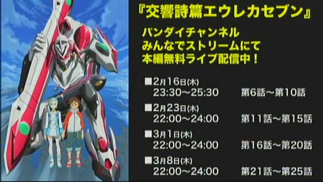 bdcam 2012-02-16 23-23-35-057