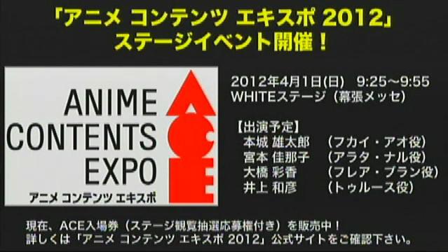 bdcam 2012-02-16 23-23-52-161