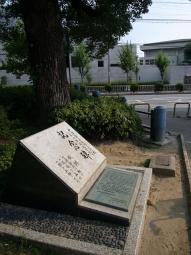 中津第三小学校