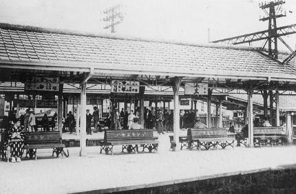 十三駅昭和7