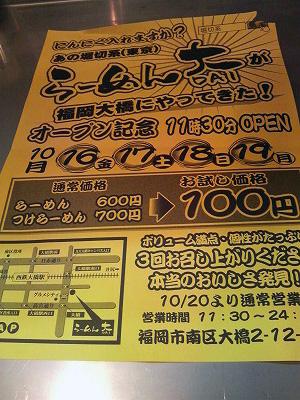 s-P1000383.jpg