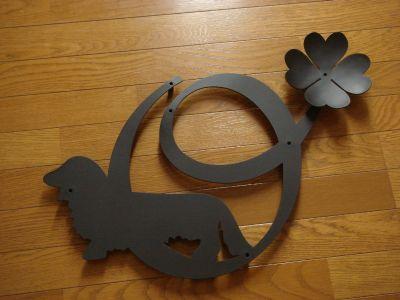 イニシャルO+犬+クローバーの妻飾り