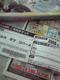 20080309165026