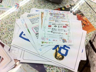 08 第02回元気わくわくみのり~や のど自慢カラオケ 葵かを里新曲「桂川」 発表コンサート