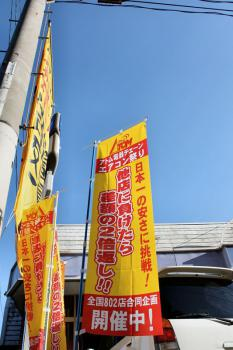 2010 エアコン祭り ターボリン