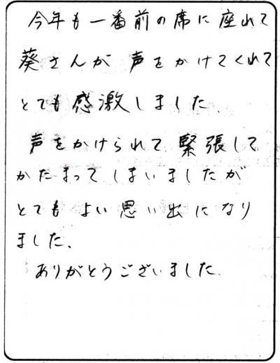 Nさんより 01 第02回元気わくわくみのり~や のど自慢カラオケ 葵かを里新曲「桂川」 発表コンサート