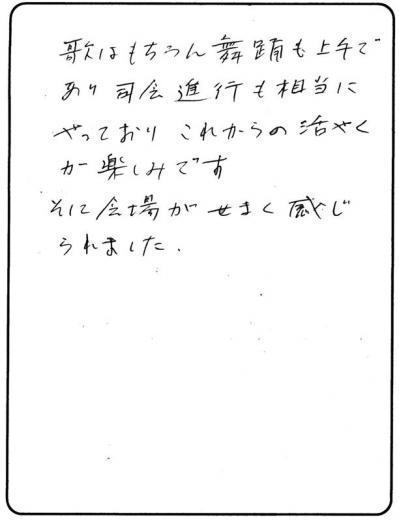 Dさんより 01 第02回元気わくわくみのり~や のど自慢カラオケ 葵かを里新曲「桂川」 発表コンサート