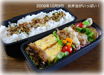 091009お弁当1
