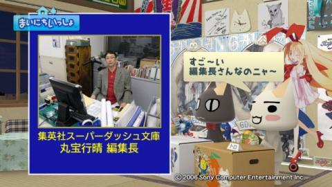 torosute2009/9/11 ラノベ 4