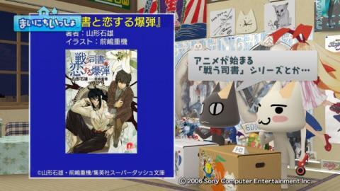 torosute2009/9/11 ラノベ 5