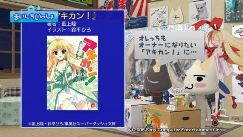torosute2009/9/11 ラノベ 7