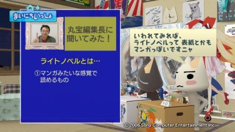 torosute2009/9/11 ラノベ 10