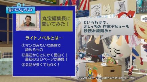 torosute2009/9/11 ラノベ 15