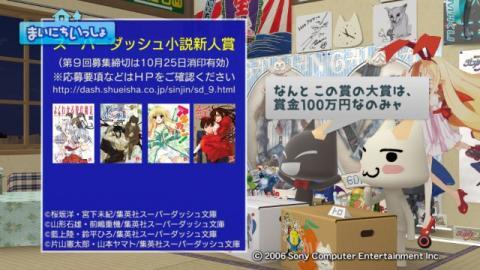 torosute2009/9/11 ラノベ 16
