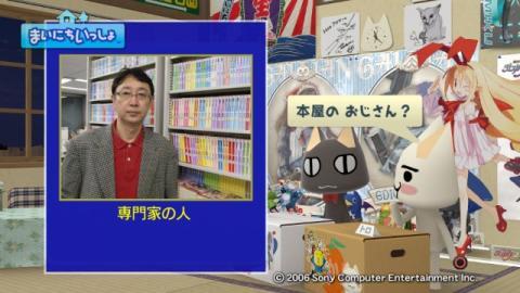torosute2009/9/11 ラノベ 追加