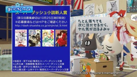 torosute2009/9/11 ラノベ 22