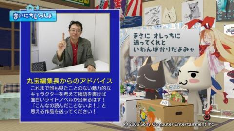 torosute2009/9/11 ラノベ 23