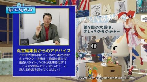torosute2009/9/11 ラノベ 24