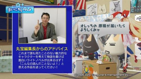 torosute2009/9/11 ラノベ 25