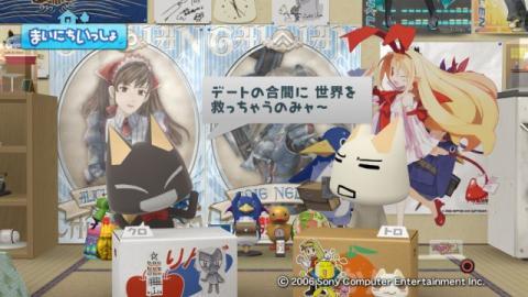 torosute2009/9/11 ラノベ 30
