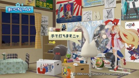 torosute2009/9/11 ラノベ 37