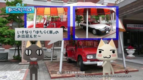 torosute2009/9/12 日本自動車博物館 3