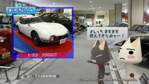 torosute2009/9/12 日本自動車博物館 4