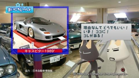 torosute2009/9/12 日本自動車博物館 5