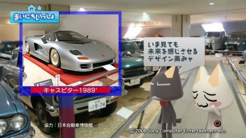 torosute2009/9/12 日本自動車博物館 6