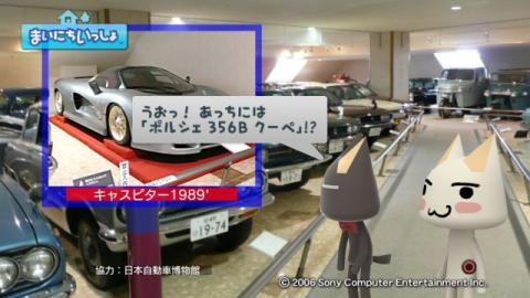 torosute2009/9/12 日本自動車博物館 7
