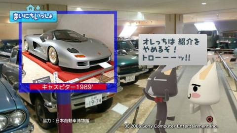 torosute2009/9/12 日本自動車博物館 9