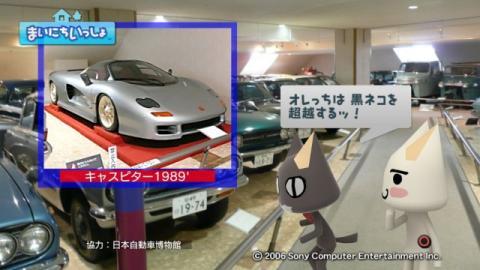 torosute2009/9/12 日本自動車博物館 10