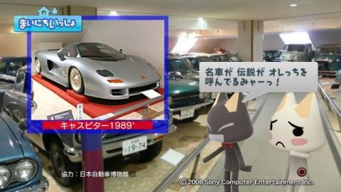 torosute2009/9/12 日本自動車博物館 11