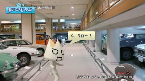 torosute2009/9/12 日本自動車博物館 18