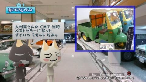 torosute2009/9/12 日本自動車博物館 22