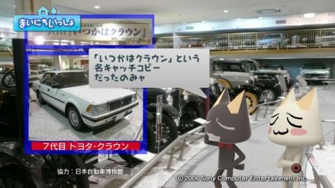 torosute2009/9/12 日本自動車博物館 23
