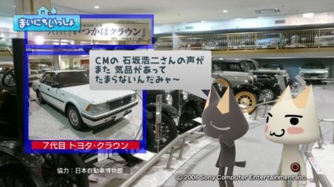 torosute2009/9/12 日本自動車博物館 24