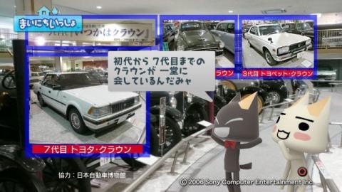 torosute2009/9/12 日本自動車博物館 26