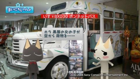 torosute2009/9/12 日本自動車博物館 30