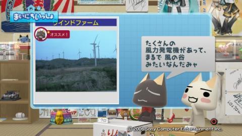 torosute2009/9/13 青森 9