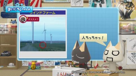 torosute2009/9/13 青森 10