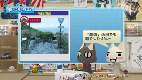 torosute2009/9/13 青森 11