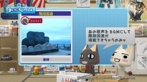 torosute2009/9/13 青森 13