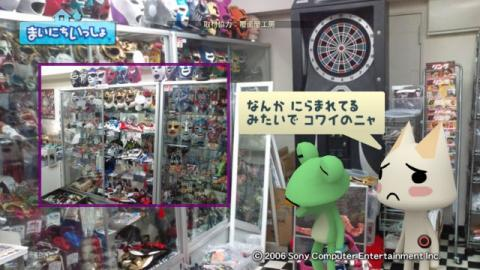 torosute2009/9/16 マスク 6